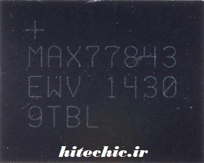ای سی تغذیه MAX77843