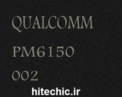 PM6150 002