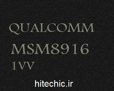 MSM8916-1VV