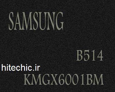 KMGX6001BM-B514