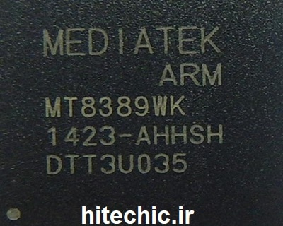 MT8389WK