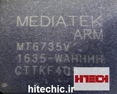 MT6735V -WAHHHH