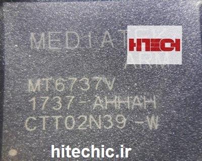 MT6737V -AHHAH