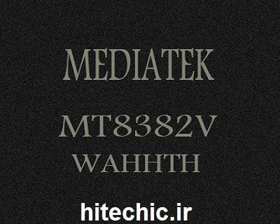 MT8382V -W