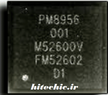 ای سی تغذیه PM8956-001