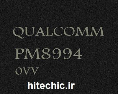 PM8994 0VV