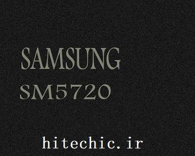 آی سی شارژ SM5720 برای سامسونگ S8 Plus
