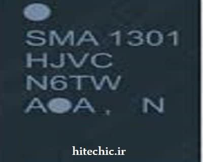 آی سی صدا SMA1301 شماره فنی: SMA1301