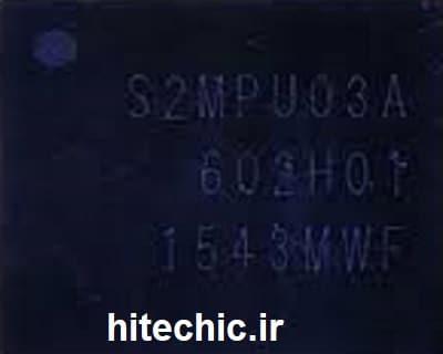 S2MPU03A