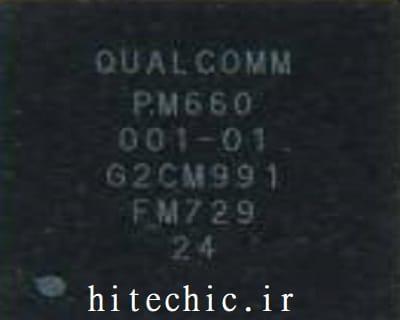 SDR660 001