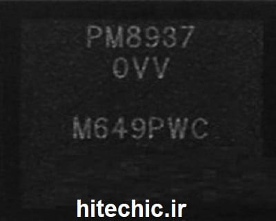 PM8937 0vv