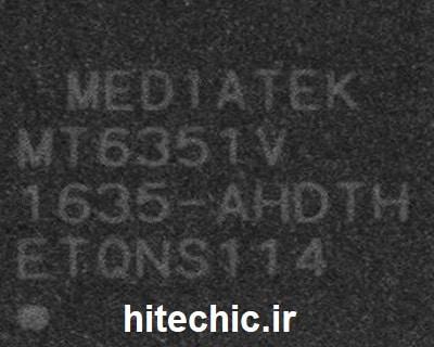 MT6351V