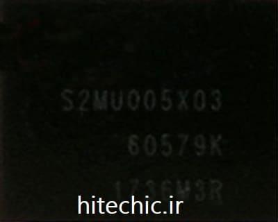 S2MU005X03