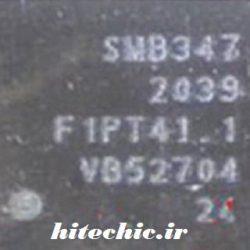 آی سی شارژSMB347-2039 برای Asus و سامسونگ N8000